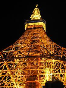 東京タワー004.jpg