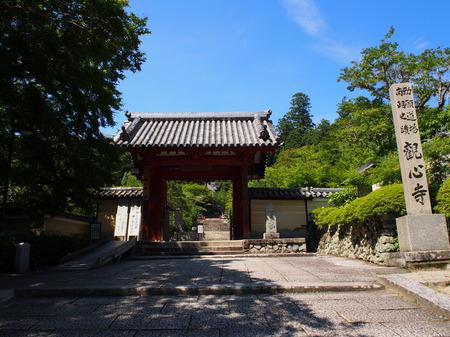 観心寺.JPG