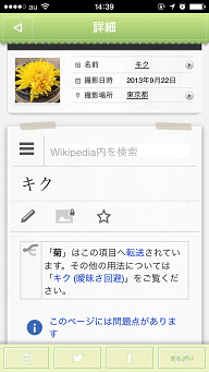 20140213 001.png