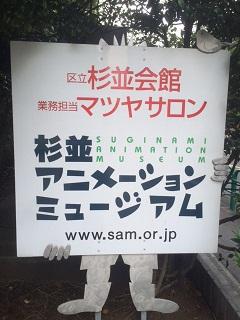 20161025 001.JPG